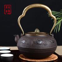 日本铸铁茶壶电陶炉泡茶煮水壶功夫茶具铸铁泡茶烧水壶煮茶器电陶炉茶炉功夫茶具套装煮茶老铁壶-铁茶壶螃蟹