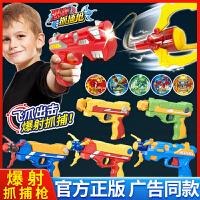 三��炫斗小Q陀螺玩具正版旋�D拉��和�男孩合金版炫�尤�套�b坨螺炎小火黑漆漆雷�Z�Z��W�W金酷��