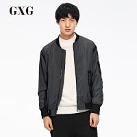 【21-22一件到手价:281.7】GXG男装 秋季男士修身时尚都市流行青年韩版潮流绿色休闲夹克男
