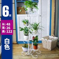 简约现代铁艺实木花架多层室内装饰 铁艺实木绿萝置物架客厅省空间盆栽