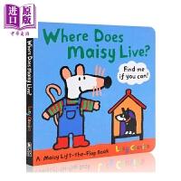 【中商原版】Where Does Maisy Live 小鼠波波住在哪儿 低幼亲子启蒙故事绘本 纸板书 英文原版 2-5