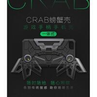 螃蟹�ぬO果7plus手柄手�C��8王者�s耀iphone xs max xr吃�u游��6s