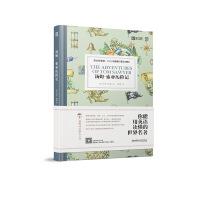 【现货速发】床头灯3000词系列英语学习读本(英汉对照)汤姆・索亚历险记 初中高中英语读物