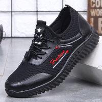 春季新款老人鞋男滑软底轻便中老年健步鞋爸爸休闲鞋老北京布鞋