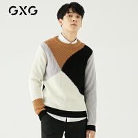 GXG男装 冬季新款韩版修身彩色拼接圆领套头保暖针织毛衫毛衣