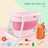 抖音同款婴儿洗澡桶宝宝浴盆可坐躺折叠儿童大号大网红小孩游泳