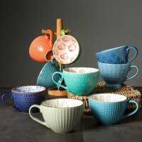 创意陶瓷杯子北欧风格马克杯水杯大容量浮雕欧式咖啡杯早餐牛奶杯
