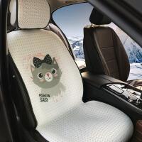 汽车坐垫夏季单片可爱车垫子四季通用凉垫座椅套汽车座垫