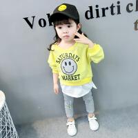 童装1小女孩衣服2女童套装运动套装3岁女宝宝春装两件套4韩版春秋