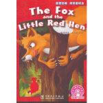 当天发货正版 重塑经典 双语童话会 狐狸和小红母鸡 [澳] 布伦达帕克斯(Brenda Parkes)改写 [美] 洛