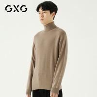 GXG男装 冬季男士韩版保暖卡其色高领套头打底衫针织毛衫毛衣
