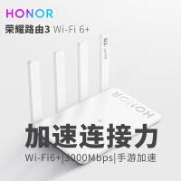 【旗�新品】�A��s耀路由器3 Wifi6+�p千兆高速端口家用大�粜透咚�o��p�l5G穿�ν�tp四天�mesh�M�WAX3Pr