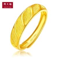礼品周大福幸福对戒菱形足金黄金戒指/男戒计价(工费68元)F163628