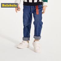 巴拉巴拉宝宝长裤儿童裤子春季2019新款童装男童休闲牛仔裤时髦潮