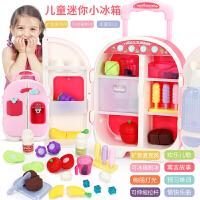 过家家旅行冰箱玩具双开门便携式厨房女孩儿童拉杆箱出冰带音乐
