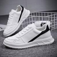 小白男韩版板鞋男潮休闲鞋男鞋秋季增高鞋男新款鞋子男士