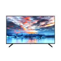 Skyworth创维电视65E33A人工智能网络4K高清液晶LED平板彩电小维AI语音操控65英寸