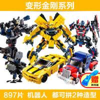 �犯呋�木男孩子变形机器人金刚5拼装儿童擎天柱大黄蜂玩具模型