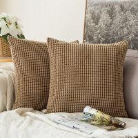 抱枕靠垫客厅沙发抱枕办公室椅子靠背卧室靠枕床头抱枕套
