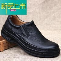 新品上市男鞋真皮休闲鞋英伦厚底气垫皮鞋圆头商务套脚透气鞋增高减震
