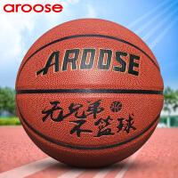 室外水泥地PU篮球牛皮手感7号学生训练比赛用球
