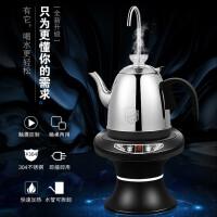 不锈钢烧水壶加热款电动抽水器2件套装 矿泉水压水器饮水机桶装水自动上水器黑色烧水壶