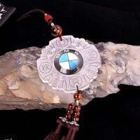 汽车标志挂件挂饰 创意汽车内饰用品 装饰汽车摆件