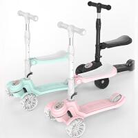 儿童滑板车闪光1-2-3-6岁可坐3轮溜溜车宝宝可坐滑滑车小孩滑板车