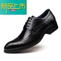 新品上市春季新款皮鞋男英伦男鞋复古雕花真皮尖头系带商务正装皮鞋