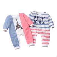 婴儿连体衣服春秋新生儿秋装男婴幼儿爬服长袖哈衣宝宝满月服