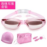泳镜防水防雾女士近视高清游泳眼镜大框男度数平光泳包泳帽套装备