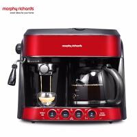 摩飞MR4625半自动美式意式一体家用小型速溶咖啡粉简易滴滤咖啡机