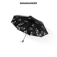 蕉下防晒小黑伞折叠晴雨伞女防紫外线太阳遮阳伞女