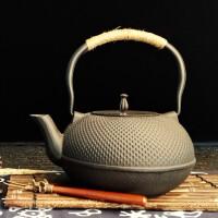 铁茶壶日本南部生铁壶茶具烧水煮茶老铁壶铁壶铸铁泡茶纯手工日本南部铸铁茶壶铸铁壶无涂层铁烧水壶 1.8L黑色粒子