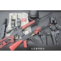 儿童玩具枪军事玩具AK47冲锋枪枪玩具枪SVD步枪电动枪 大气黑 五星豪华组合 送电池
