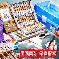 马利牌国画工具套装初学者入门18色颜料中国画材料马力牌12色24色小学生用36色全套毛笔绘画专业用品箱水墨画