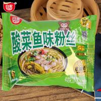 白家陈记酸菜鱼方便粉丝非油炸酸辣粉方便粉丝10袋整箱