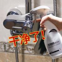 浴室不锈钢清洁剂除锈清洗剂强力去污抛光亮电梯