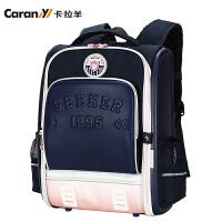 卡拉羊书包小学生男女孩1-3-4-5年级儿童韩版双肩包减负护脊背包CX2656
