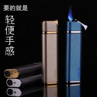 个性创意打火机防风蓝火电子烟具 打火机
