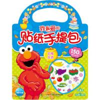 我爱的贴纸手提包:日常生活,海豚传媒,长江少年儿童出版社,9787556021901