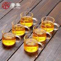 玻璃茶杯小杯子小玻璃杯带把品茗杯功夫小茶杯6只装茶具品茶杯
