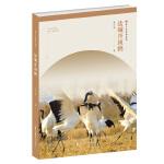 符号江苏精选本-盐城丹顶鹤