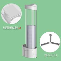 一次性杯子架 自动取杯器 饮水机放纸杯水杯塑料杯架的免打孔置物架