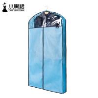 羽绒服棉大衣立体大号衣服防尘罩套收纳防尘袋挂式透明家用 中号 110*60*10cm