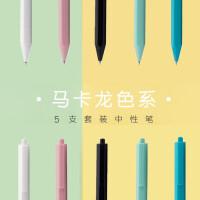 成田良品复古色中性笔5色按动彩色水笔马卡龙色学生用中性笔国风复古暗色手帐0.5mm