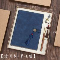 商务礼品公司年会礼品创意开业活动送客户纪念品实用套装