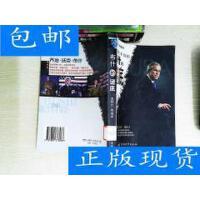[二手旧书9成新]布什的谜底 /李辉光 编;李辉光 译 军事科学出