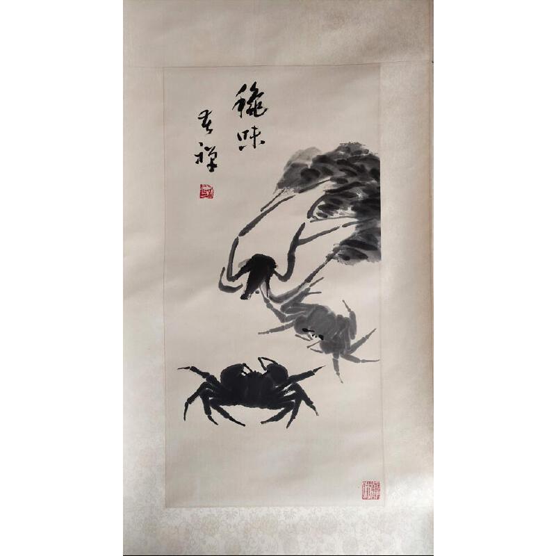 李苦禅 著名画家 立轴水墨作品