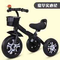 儿童三轮车宝宝脚踏车2-6岁大号单车幼小孩自行车玩具车zf05